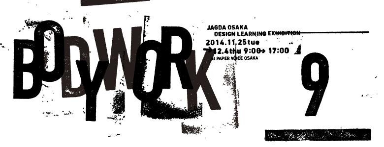 http://osaka.jagda.or.jp/bodywork/img/main.jpg