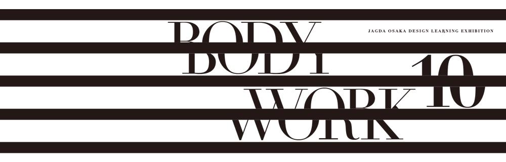 http://osaka.jagda.or.jp/img/main/bodywork10.jpg